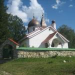 polenovo-memorial-history
