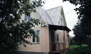 Продается дом с баней по Симферопольскому шоссе  Заокский район